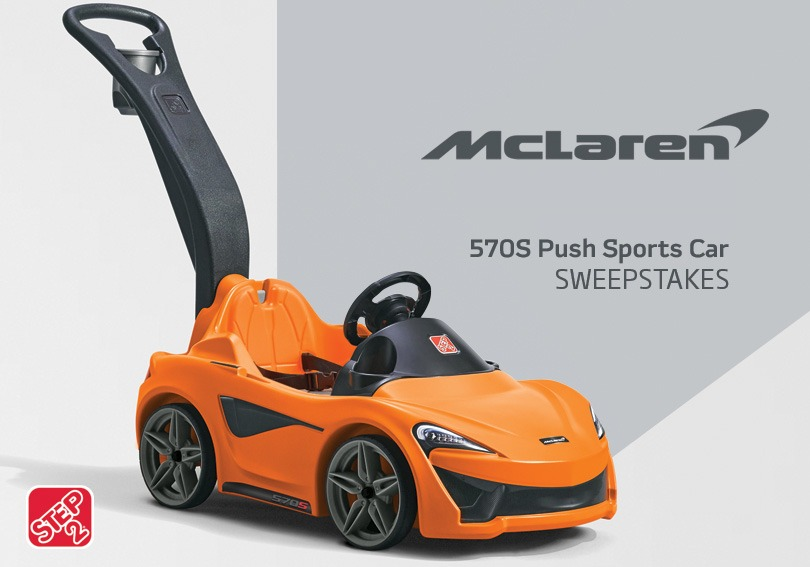Step2 Mclaren 570S Push Sports Car Sweepstakes