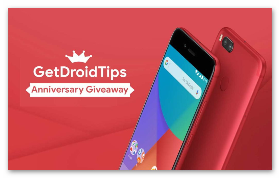 Get Droid Tips Anniversary Giveaway