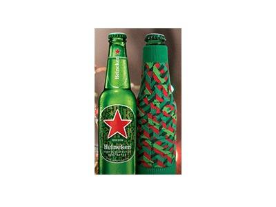 Heineken Holiday Koozie Instant Win Giveaway